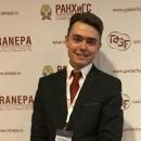 Бочков Данил Андреевич