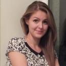 Горганова Кристина Александровна
