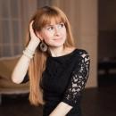 Чилингарян Мария Камоевна